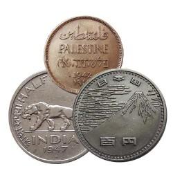 سکه آسیا