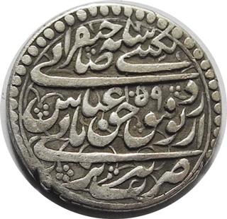 عباس دوم