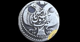 تاریخچه سکه ایرانی
