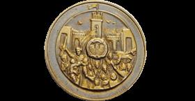 سکه های یادبودی از سراسر جهان