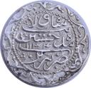سلطان حسین
